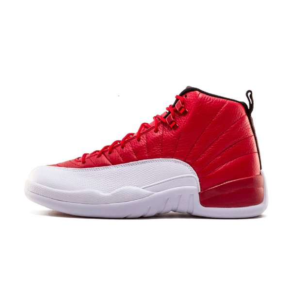 Gym Red White