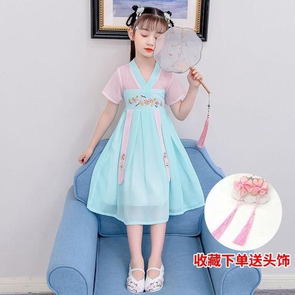 Синие Китайская Одежда для детей