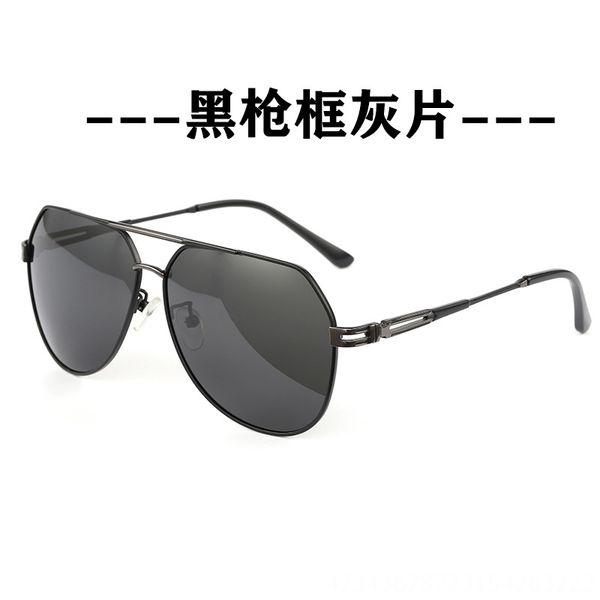 Black Gun Frame Gray Sheet-Offline Hot-s