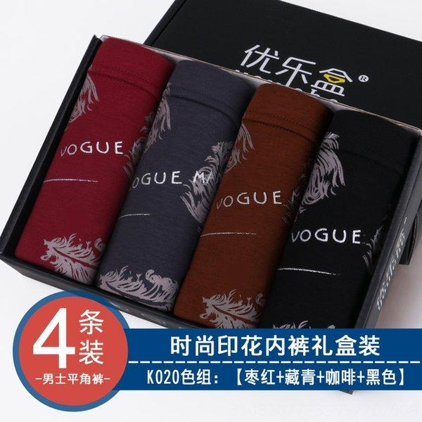 K020 caja de regalo paquete de 4