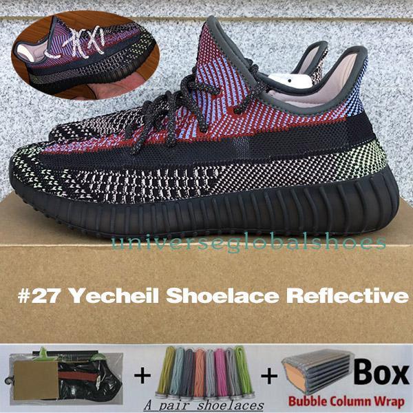 # 27 yecheil shoelace réfléchissant