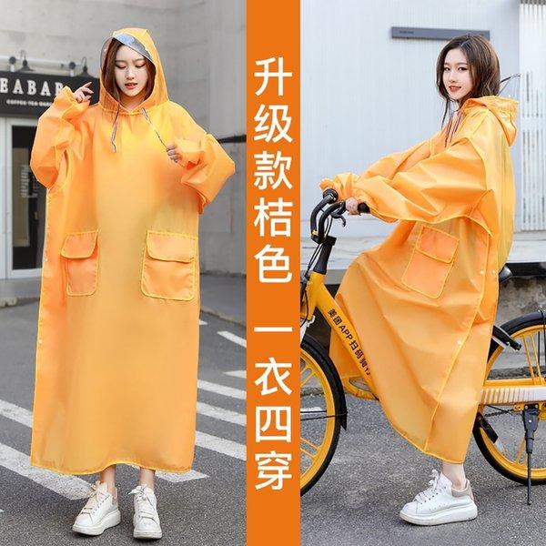 Double orange + élastique amélioré Brim Sl