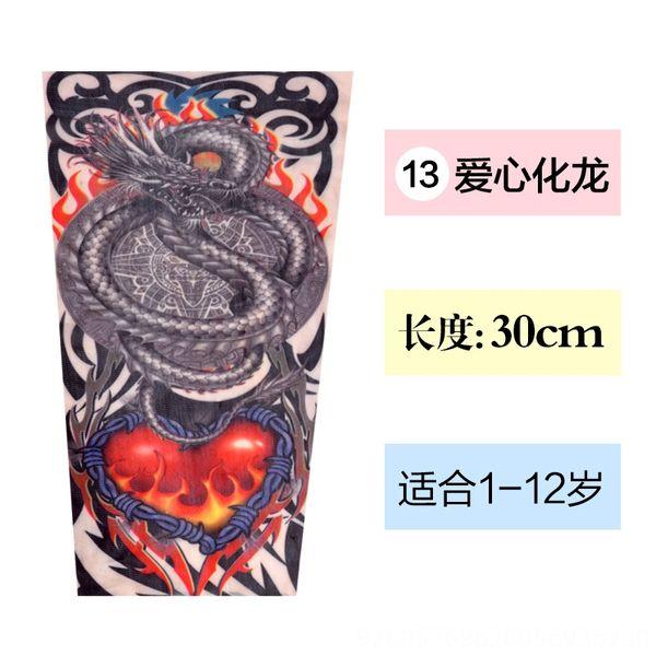 H13 (single Pack)