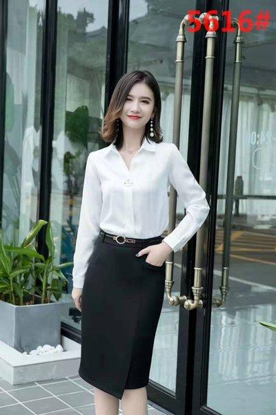 Белый с длинными рукавами рубашки + юбка