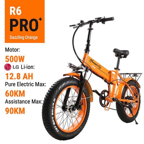 R6 PRO Orange