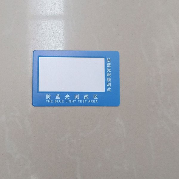 Anti-blu-ray carte de test
