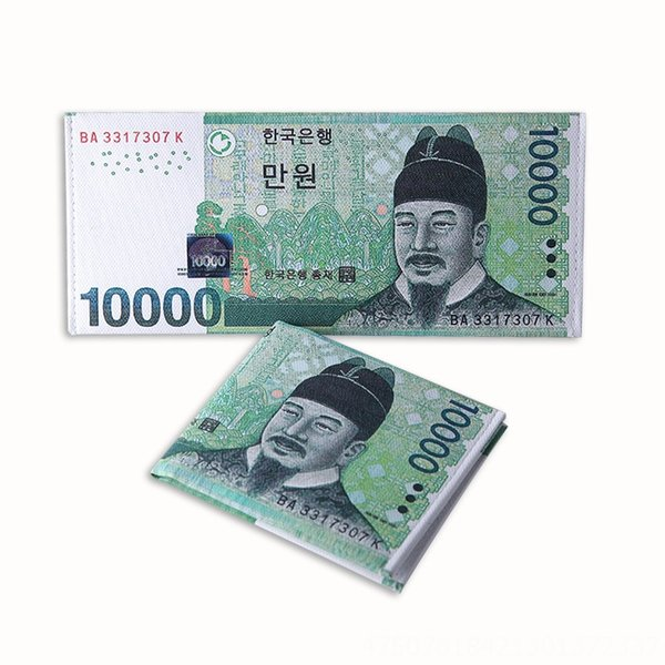 Fb01-17 Ganhou 10.000