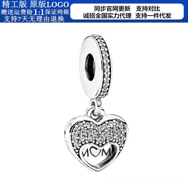 2-S925 Sterling Silver