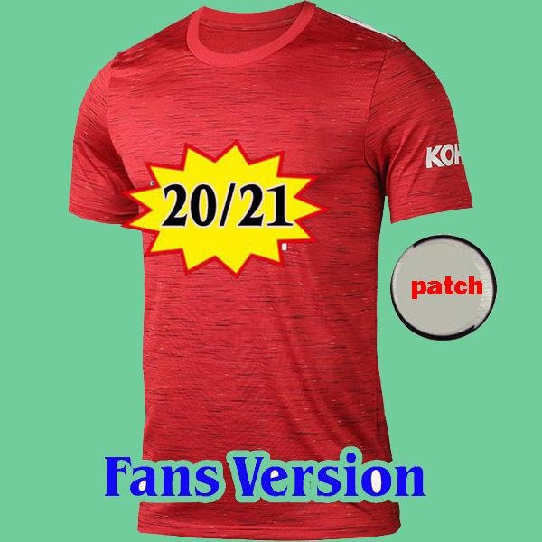 20 21 Home con 1 patch