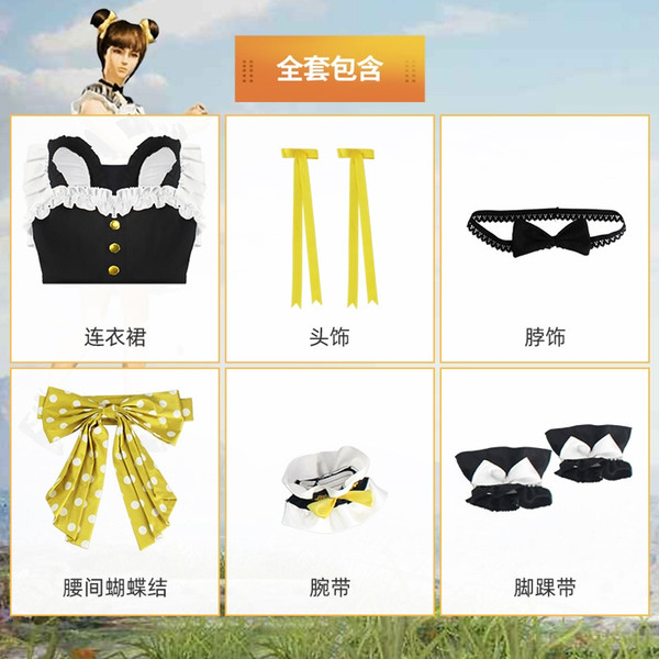 Dress + Accessories