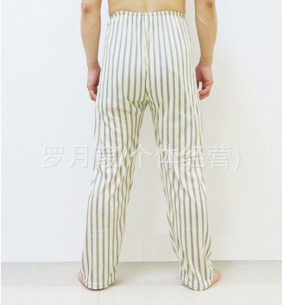 Erkekler # 039; s Pijama Çizgili