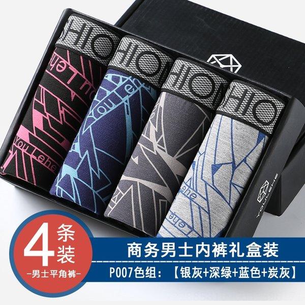 P007 caja de regalo paquete de 4