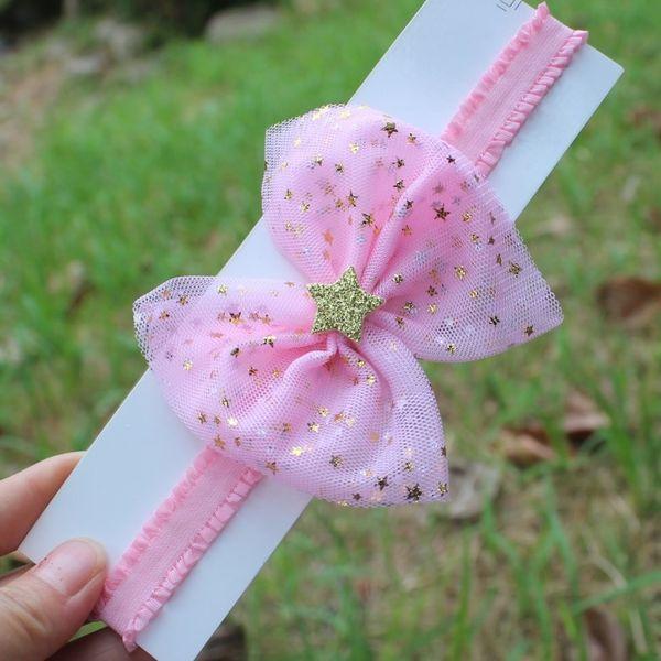 Розовая пряжа