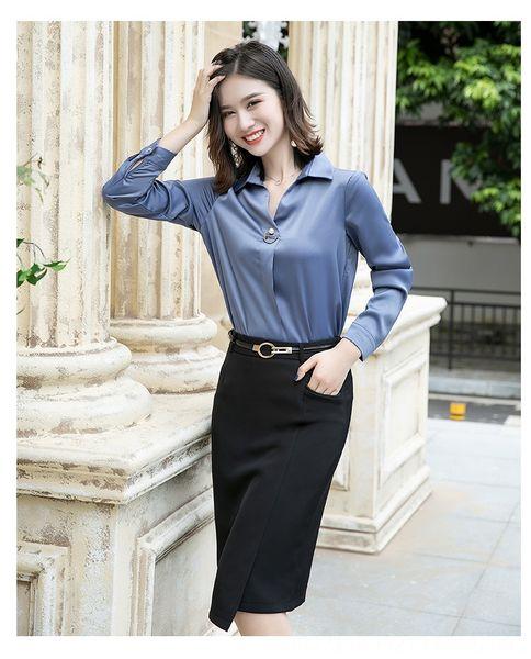 Серый с длинными рукавами рубашки + юбка