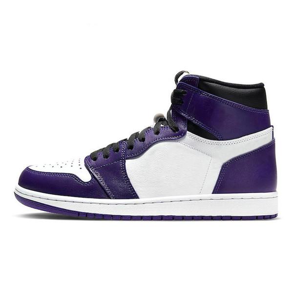 24. Суд фиолетовый