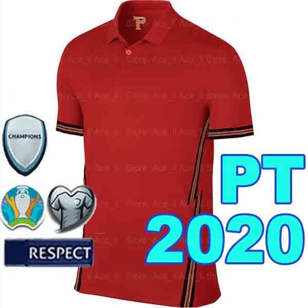 2020 Patch Accueil +
