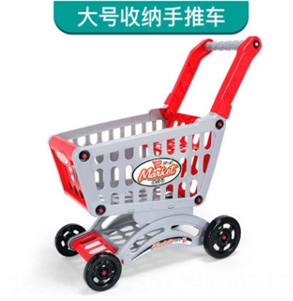 Large Storage Trolley
