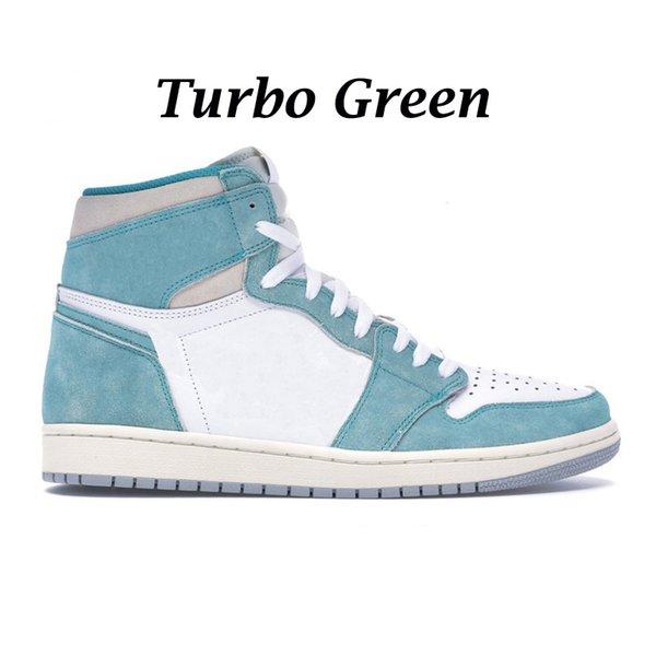 Турбо-зеленый