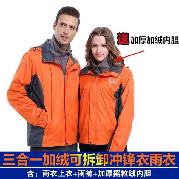 Jacket Sem Suit Brim-laranja