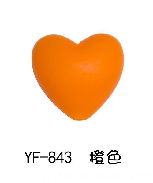 Orange (yf843)