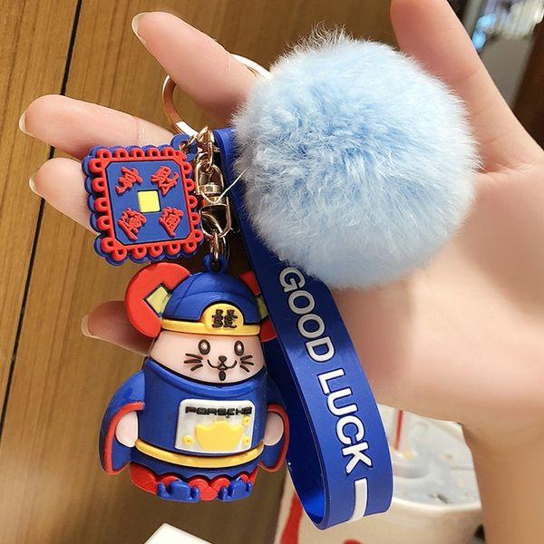 Azul Dios de la abundancia de pelo + Fur Ball-Singl