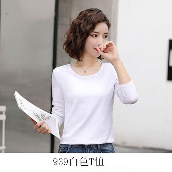 939 T-shirt branco
