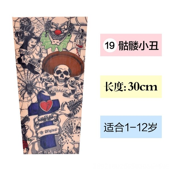 H19 (single Pack)