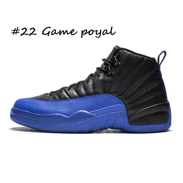 # 22 Jeu poyal