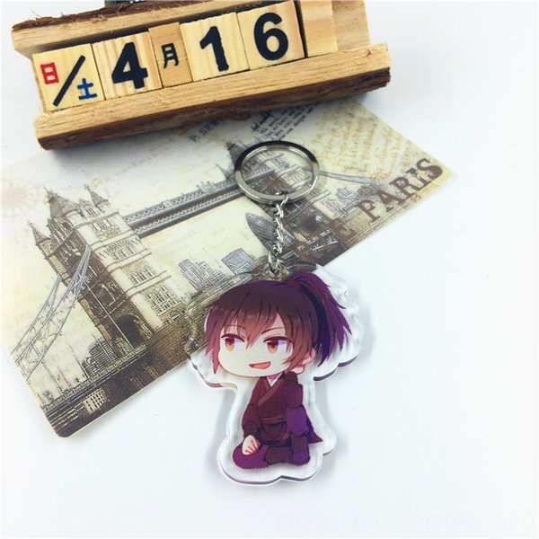 Key Chain -2
