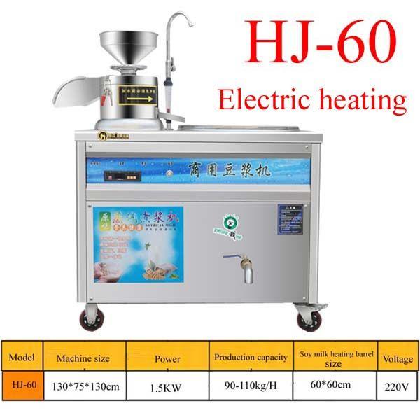 HJ-60 Elektro-Heizung