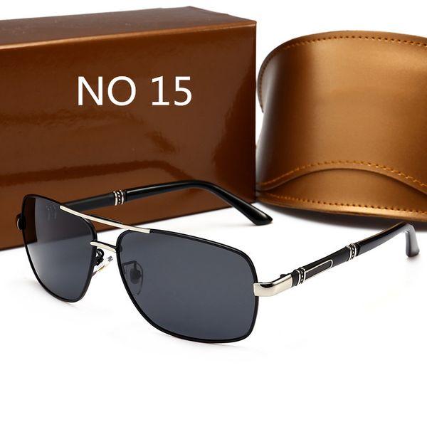 NO15 Box.