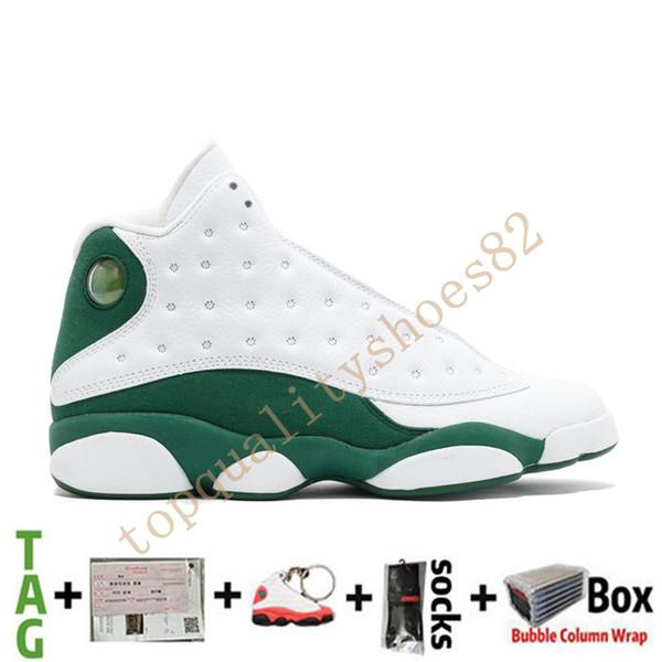 37 LUCKY الأخضر