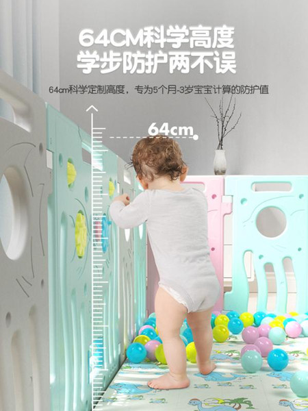 top popular Children's playpen indoor household safety barrier fence crawl mat toddler playground 2020