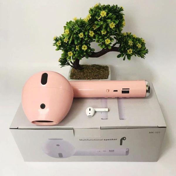 CHINA rosa com uma caixa 1