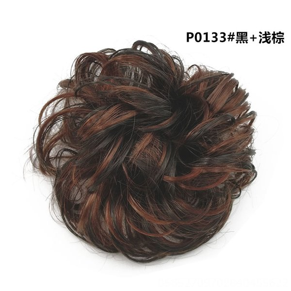 P0133# Black + Light Brown