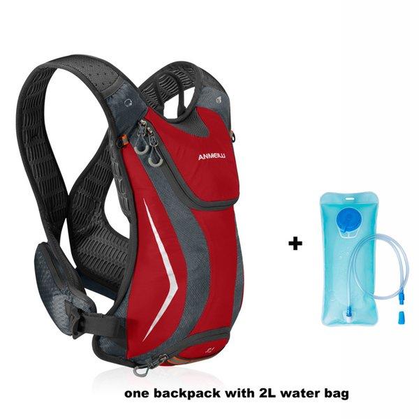 красный с мешком для воды