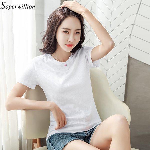 Short Sleeve Weiß