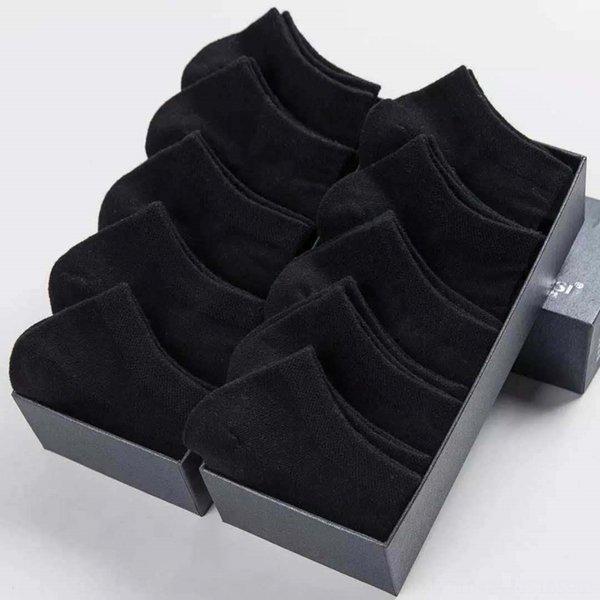 Mode bateau chaussettes pur Noir