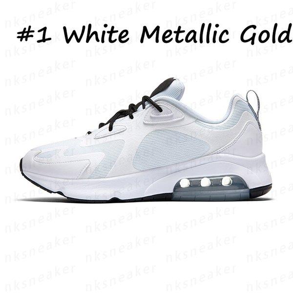 1 белое металлическое золото