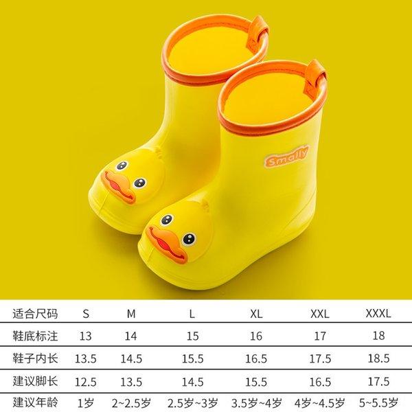 b Sarı Ördek