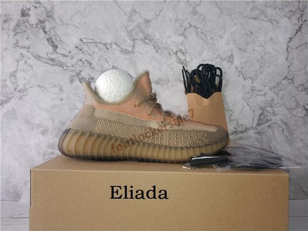 2-Eliadá