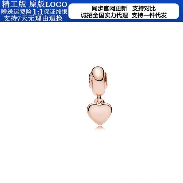 11-S925 Sterling Silver