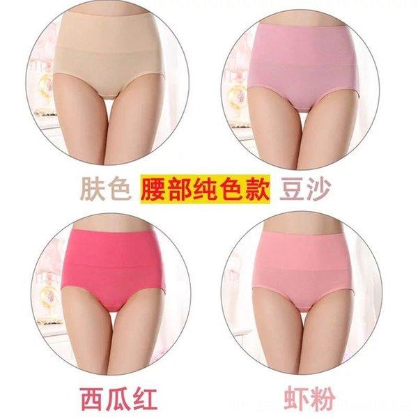 De cintura alta Sólido Color: Color de la piel + Bea