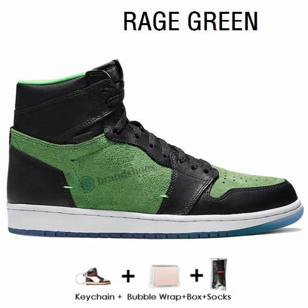 분노 GREEN