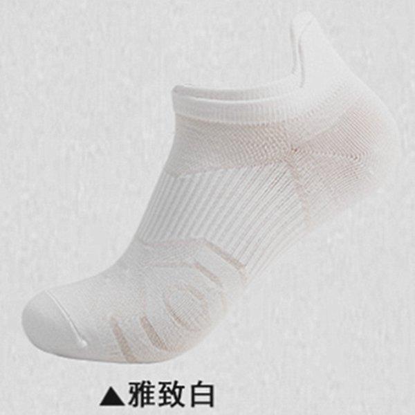 Elegante Bianco