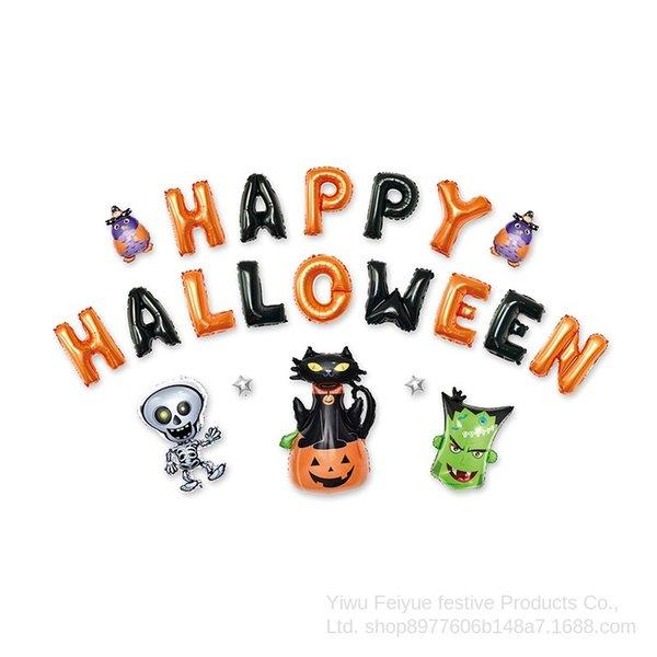 Halloween Set 9