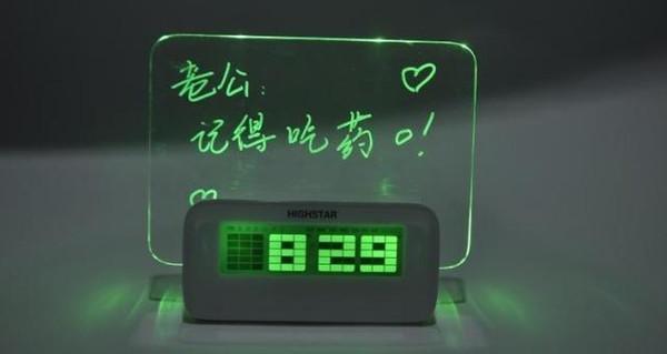 Ein grünes Licht