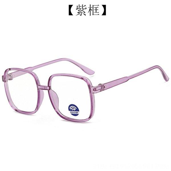 C3 Purple Frame