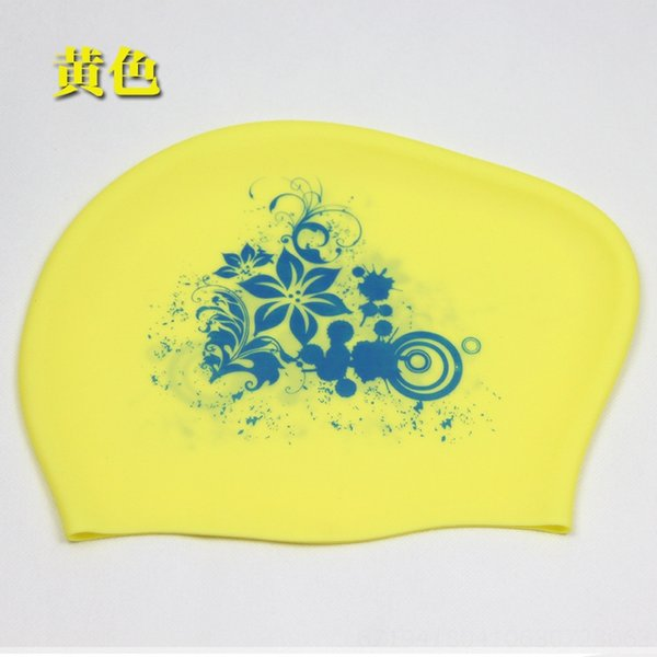 Yellow (silicone Flower Swimming Cap)