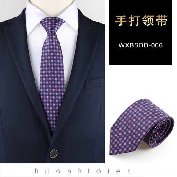 Wxbdd006